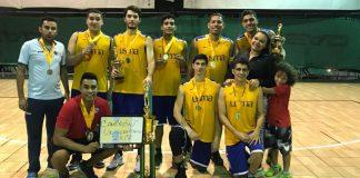 baloncesto de la USMA