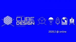 cube design space